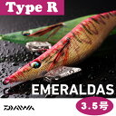 【ダイワ】エメラルダス ラトル タイプR 3.5号
