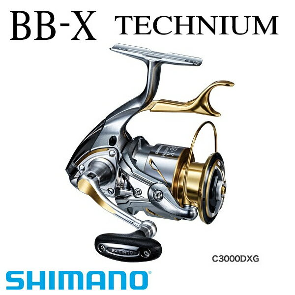 シマノ 15 BB-X テクニウム C3000DXG