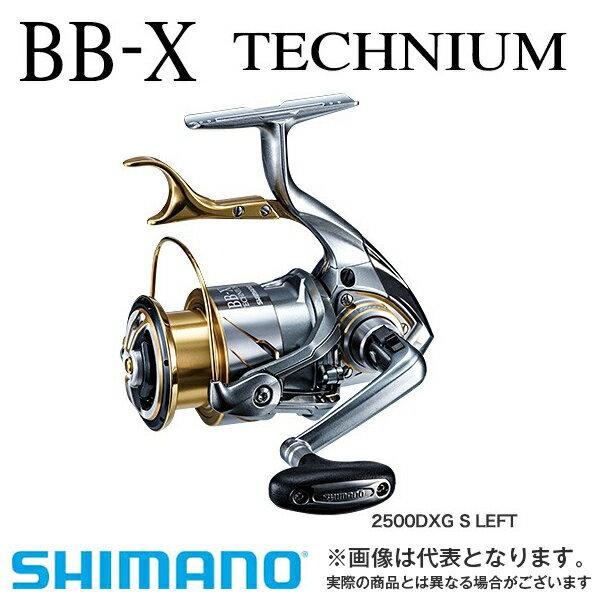 シマノ 15 BB-X テクニウム C3000DXGSL 左専用