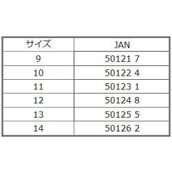 【ハリミツ】海上釣堀伊勢尼(金)ハリ8号ハリス2号赤