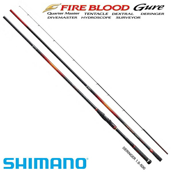 【シマノ】FIRE BLOOD GURE DR(デリンジャー)1.5-500