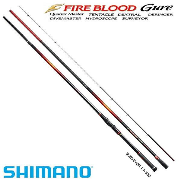 【シマノ】FIRE BLOOD GURE SV(サーベイヤー)1.7-530