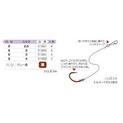 【カツイチ】海上つり堀喰いシブリ専用9−4