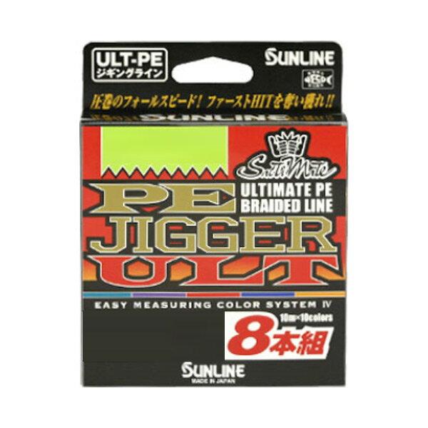 【サンライン】ソルティーメイト PEジガーULT 8本組 300m 50lb (3号)