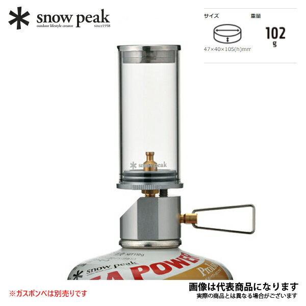 ★送料無料★【スノーピーク】◆リトルランプ ノクターン(GL-140) キャンドル ランプ