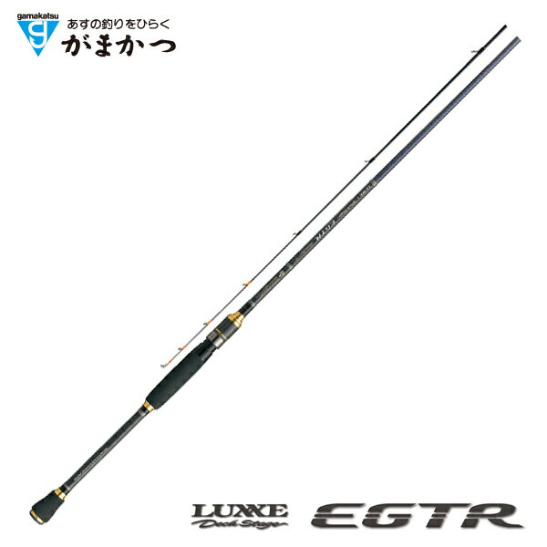 【がまかつ】ラグゼ デッキステージ EGTR S510MH-solid.F