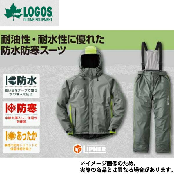 30615213 油に強い防水防寒スーツ サーレ M グレー ロゴス アウトドア 防寒着 上下セット 防寒