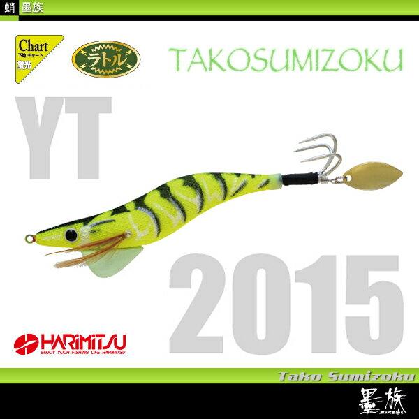 【ハリミツ】蛸墨族 35g イエロータイガー