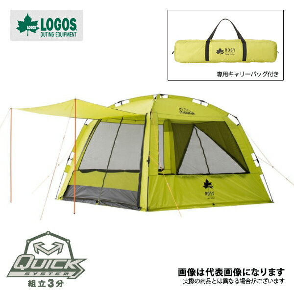 【ロゴス】ROSY Q−ベーシック iスクリーン 3030 【在庫限定大特価】(71459017)タープ ロゴス タープ キャンプ