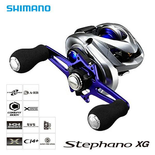 シマノ 16 ステファーノ 100XG 右ハンドル仕様