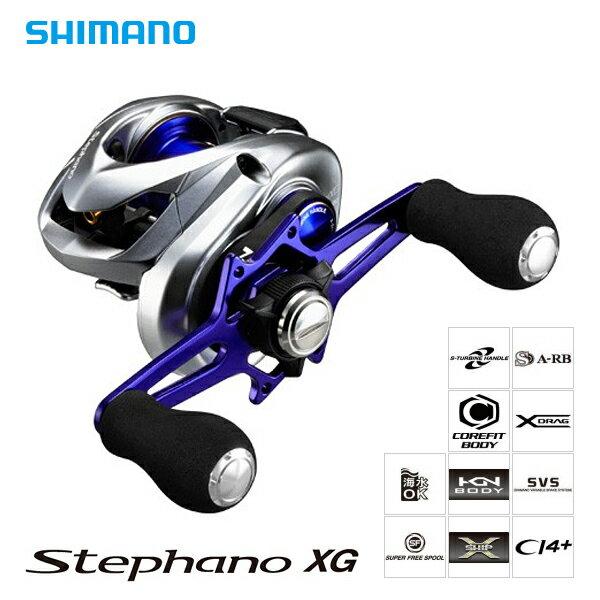 シマノ 16 ステファーノ 101XG 左ハンドル仕様