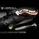 【ジャッカル】リズムウェーブ3.8インチ