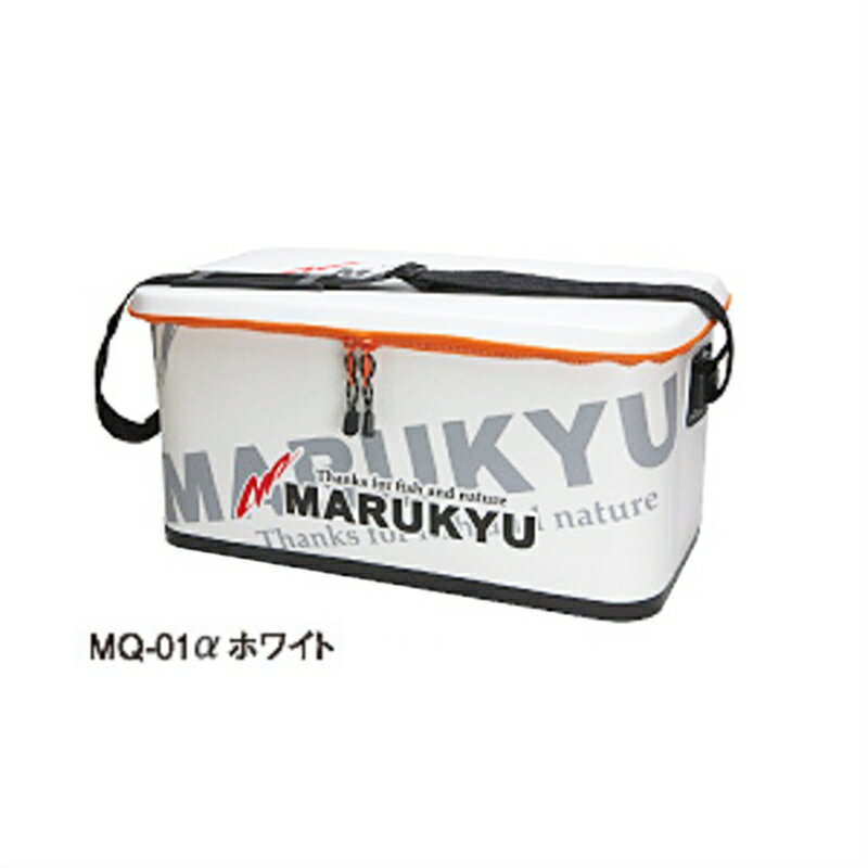 【マルキュー】ドライバック MQ-01α ホワイト
