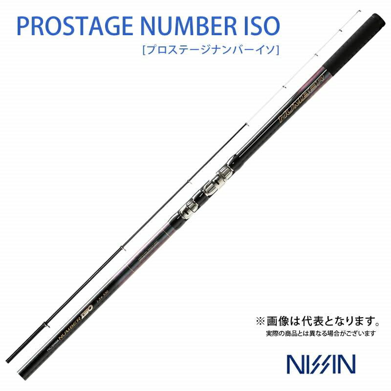 【宇崎日新】プロステージ ナンバーISO1.5号