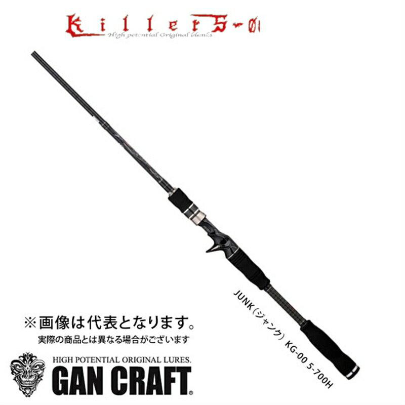 【ガンクラフト】Killers-00 KG-00 5-700H ジャンク [大型便]