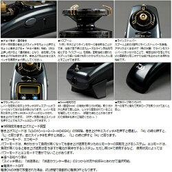 【ダイワ】クリスティアワカサギCRPT2メタリックガンメタ