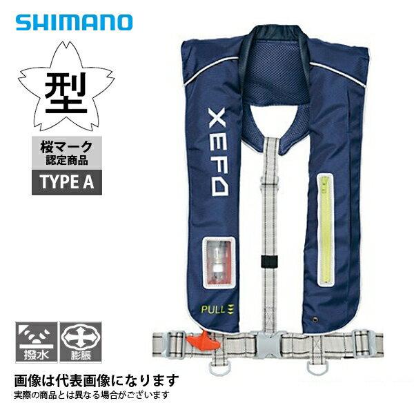 シマノ(XEFO) VF−051K ラフトエアジャケット ミッドナイトブルー 釣り ライフジャケット 自動膨張国土交通省型式承認品