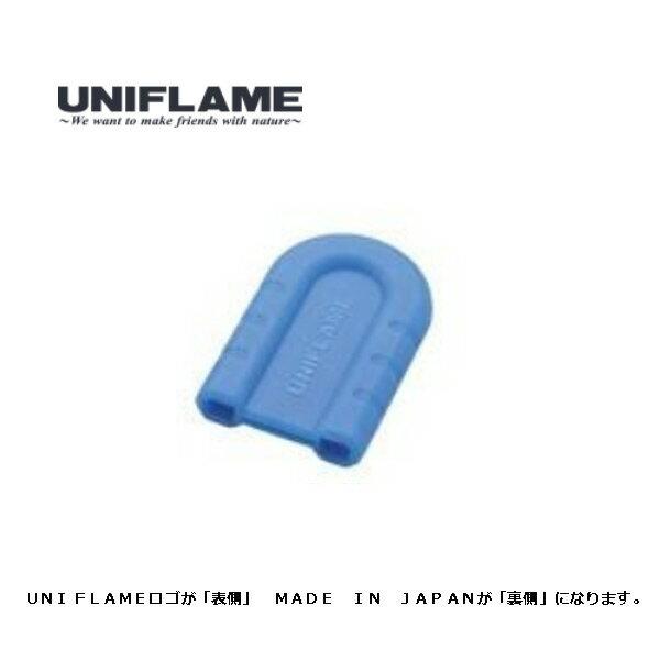 【ユニフレーム】ちびパン シリコンハンドル ブルー(666432)