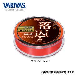 【モーリス】バリバス黒鯛スペシャル落とし込みVA-G100m3号【0824楽天カード分割】
