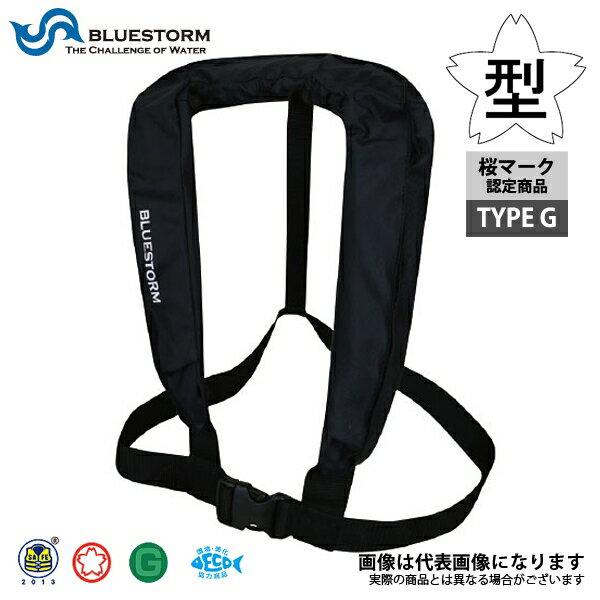 【高階救命器具】ブルーストーム(BLUESTORM) 自動膨張式 ライフジャケット BSJ-8120 ブラック