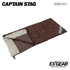 【キャプテンスタッグ】エクスギア フリースラップシュラフ1200(UB-1)寝袋 シュラフ 封筒型シュラフ キャンプ キャンプ用品 アウトドア用品