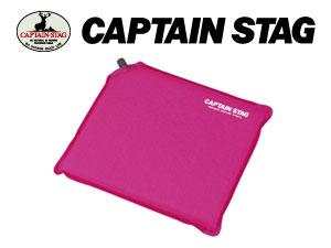 【キャプテンスタッグ】インフレーティング サブトン ピンク 【在庫限定大特価】(UB-3008)