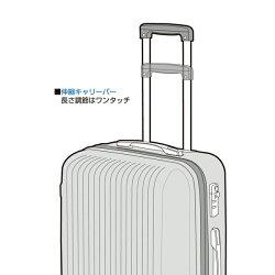 【キャプテンスタッグ】グレルトラベルスーツケースTSAロックヅキWFタイプLブラック(UV-0031)