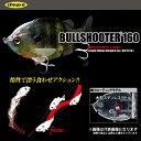 【デプス】ブルシューター160F