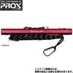 【プロックス】ワカサギテント用アイスアンカーレッドPX823R