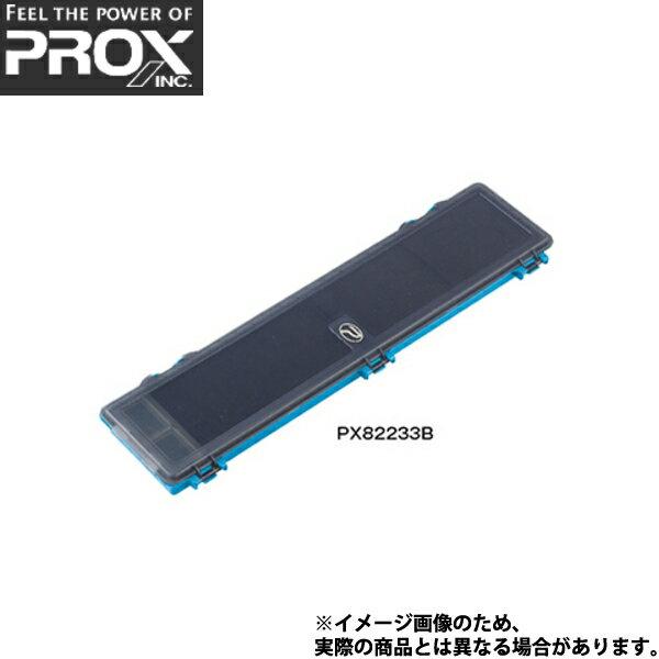 【プロックス】攻棚 ワカサギ 穂先ケース ブルー PX82233Bワカサギ 釣り 仕掛け 小物