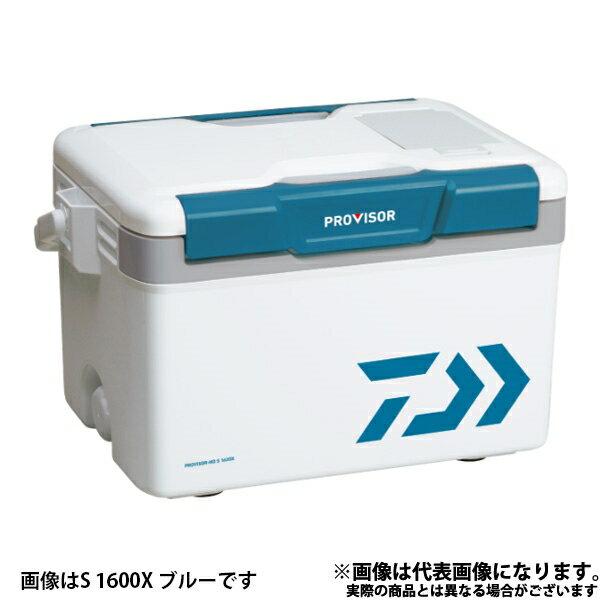 【ダイワ】プロバイザー HD S 1600X ブルークーラーボックス ダイワ 16L 釣り フィッシング クーラー クーラー