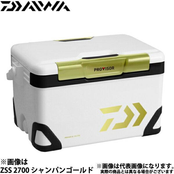 【ダイワ】プロバイザー HD ZSS 2700 シャンパンゴールドクーラーボックス ダイワ