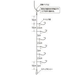 【ハヤブサ】瞬貫わかさぎ段違いハリス2段6本