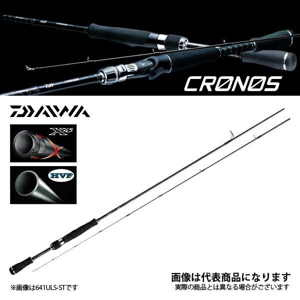 【ダイワ】クロノス [ CRONOS ] 641ULS-ST [大型便]