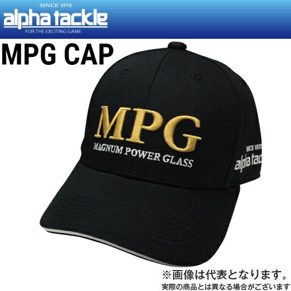 【アルファタックル】MPG CAP
