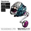 【ダイワ】シーボーグ LTD 300J 右巻き(ライン無し)
