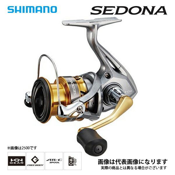 【シマノ】17 セドナ 2500S PEライン1号-100m付き SHIMANO シマノ 釣り フィッシング 釣具 釣り用品