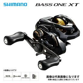 【シマノ】17 バスワンXT 150(右ハンドル仕様) 釣り フィッシング