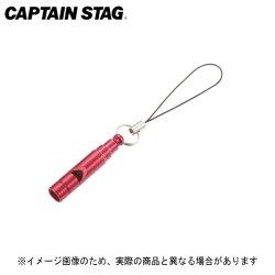 【キャプテンスタッグ】ミニホイッスル携帯ストラップ付(ディープレッド)(UM-1826)