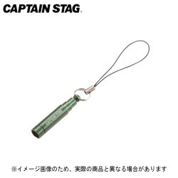 【キャプテンスタッグ】ミニホイッスル携帯ストラップ付(ダークグリーン)(UM-1827)