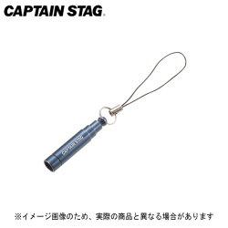 【キャプテンスタッグ】ミニホイッスル携帯ストラップ付(ネイビー)(UM-1830)