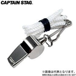 【キャプテンスタッグ】ハイピッチホイッスル(ひも付)(M-7964)