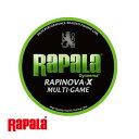 ラピノヴァ [ RAPINOVA-X ] マルチゲーム 150m 0.3号 ライムグリーン ラパラ PEライン 0.3号