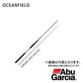 オーシャンフィールド タイラバ [ OCEANFIELD TaiRubber ] OFTC-672MLT-120 アブ ガルシア 鯛カブラ
