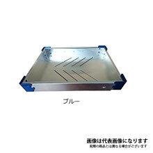 【コーモラン】イカトロBOX#1ブルーM