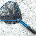 【アズーロ】AZ ラバーキャッチネット L スズキ チヌ 青物 タモ セット ラバーネット 船・ボートにも最適な長さ。魚を…