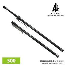 【フィッシングマックスオリジナル】ランドXホルダー付500