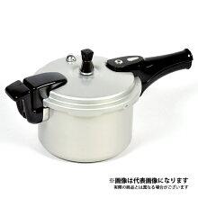 【パール金属】ホットクッキングアルミIH対応圧力鍋3.0L(4合炊)(HB-377)