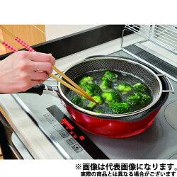 【パール金属】セモリナフライパンストレーナー26・28cm兼用(HB-865)