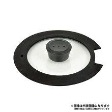 【パール金属】ルクスパン16cm用ガラス蓋(HB-3585)